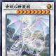 KONAMI、『遊戯王 デュエルリンクス』で第26弾メインBOX「ジャッジメント・フォース」が3月1日より登場! 記念CPとして500ジェムプレゼント