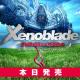 任天堂、Nintendo Switch『ゼノブレイド ディフィニティブ・エディション』を本日発売! グラフィック・UIの一新や追加ストーリーも
