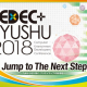 「CEDEC+KYUSHU 2018」のセッション情報を一部公開 サイバーコネクトツーやアルファ・システム、ユニティらが登壇
