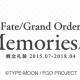 ディライトワークス、「Fate/Grand Order Memories 展 概念礼装 2015.07-2018.04」を8月23日から開催 オリジナルグッズ販売コーナーも設置