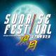 サンライズ、「サンライズフェスティバル2019風月」を9月13日から開催 『アイカツ!』シリーズ、『銀魂』などを連日上映