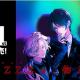 アカツキ、『JAZZ-ON!(ジャズオン!)』でミニアルバムのリリースと4月のイベント開催が決定!