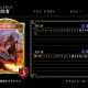 Cygames、『Shadowverse』で第9弾カードパックの新カード「炎竜の使役者」「不穏なる闇の街」「夜の襲来」「現れる狂気」を公開