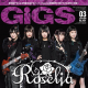 シンコーミュージック・エンタテイメント、1月26日発売の「GiGS3月号」で「Roselia」の表紙&巻頭特集が決定! ロングインタビューや撮り下ろし写真を掲載