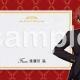 フリュー、『恋愛HOTEL』で新キャラクター3名のビジュアルを公開! 5周年記念QUOカードのプレゼントキャンペーンも