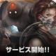 X.D. Global、終末戦争戦略SLG『Wasteland Lords -荒野領主-』を配信開始 事前登録報酬でレジェンド英雄「タンクガール」を配布中!