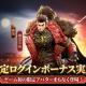 Archosaur Games、『今三国志』で大型アップデート実施!  5月21日にログインで孫策(盛気英豪)名将アバタープレゼント