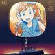 SCRAP、リアル脱出ゲーム「沈みゆく豪華客船からの脱出」のリバイバル公演を10月18日より開催! リアル脱出ゲームブック「ルネと秘宝をめぐる旅」発売を記念して
