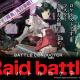 コナミアミューズメント、アーケードゲーム『武装神姫BC』で仲間と協力して戦う「レイドバトル」のロケテストを開始!