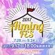 Aiming、『AimingFES 2017』にて実施中の「Aiming Awards」の各賞の中間発表を公開! 9月17日の生放送で結果発表!!