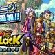 gloops、『SKYLOCK - 神々と運命の五つ子 -』で新ステージ「時計塔」を追加 新たな五つ子「ミンシア」が登場!