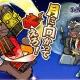 """コーエーテクモ、『のぶニャがの野望』で7体の描きおろし""""ねこ武将""""やゲーム内イベントを追加したアップデート「月に向かって吠えろ!」を実施"""