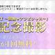 MAGES.、『B-PROJECT 無敵*デンジャラス』でTVアニメ再放送キャンペーンを実施 「鼓動*アンビシャス」には難易度EXPERTが追加
