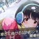 バンナム、『ミリシタ』で「寒さに負けるな♪ガシャ」開始…SSR中谷育が期間限定カードとして登場!