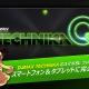 ネオウィズ、スマホ向けリズムアクションゲーム『DJMAX TECHNIKA Q』をリリース