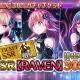 スクエニ、『プロジェクト東京ドールズ』で新SSRカード【RAVEN】が登場する「RAVENプレミアムガチャ」を本日15時より開始