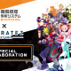 NHN PlayArt、『#コンパス』で「カラオケの鉄人」コラボ企画を新宿エリア限定4店舗で12月2日より開催! 東京メトロ新宿駅大型広告掲出も