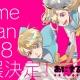あにまるぷらねっと、「Anime Japan2018」出展情報を公開! 新作女性向けゲーム『星屑ヘリオグラフ』やインディーズバンド「starlit blue topia」のグッズを多数用意