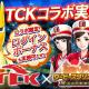 ドリコム、『ダービースタリオン マスターズ』が東京シティ競馬とコラボ! 30日「帝王賞」生配信番組も決定