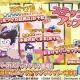 DMM GAMES、『おそ松さん ダメ松.コレクション~6つ子の絆~』で「おそ松」「カラ松」「チョロ松」のメンバー別ステップアップ面接を開催