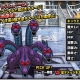 スクエニ、『DQM スーパーライト』で新生転生可能なモンスターを新たに追加 「バトミンセレクション」と「ピックアップセレクション」も開催