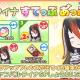 セガ、『けものフレンズ3』で「愛鳥週間特別ミッション」と「ヤンバルクイナすてっぷあっぷしょうたい」を開催 ☆4「ヤンバルクイナ」が登場!