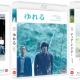 バンナムアーツ、西川美和最新作『すばらしき世界』公開を記念し『蛇イチゴ』『ゆれる』『ディア・ドクター』のブルーレイ化を決定