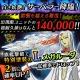 ヤマトクルー、『宇宙戦艦ヤマト2199 BATTLE FIELD INFINITY』で6月26日より「白き妖艶!サーベラー降臨!」を開催