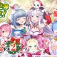 コロプラ、『白猫プロジェクト』×TVアニメ「リゼロ」コラボイベント「Re:ゼロから交わる白猫生活2」を11月下旬より開催!