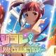 バンナム、『ミリシタ』でイベント「ミリコレ!~MILLIONLIVE COLLECTION~」を開始! 「松田亜利沙」と「篠宮可憐」の限定カードが登場!