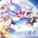 ZLONGAME、3D爽快バトルRPG『メガミヒストリア』で新英雄・無垢なる月の女王「アルテミス」を実装