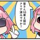アニプレックス、『マギアレコード 魔法少女まどか☆マギカ外伝』公式サイトでWEBマンガ「マギア☆レポート2」第76話を公開