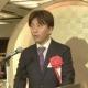 【人事】MCF、MTIの小島勝見氏を代表理事に選任…知財・著作権委員会を担当