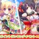 ポニーキャニオンとhotarubi、『Re:ステージ!プリズムステップ』で映画村イベント開催! 限定☆4キャラも配信開始
