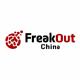 フリークアウトグループ、東アジア2拠点目となる中国現地法人FreakOut China(上海惊点广告有限公司)を設立