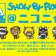 エディア、『SHOW BY ROCK!!』のニコニコ生放送を5月27日21時より実施 Live Musical出演者がゲスト出演