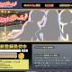 ビジュアルワークス、お祭り×美少女×青春をテーマにした新作スマホアプリ『おどりたが~る! 祭短し踊れよ乙女』の事前登録を開始