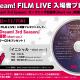 ブシロード、劇場版「BanG Dream! FILM LIVE」の8週目の入場者プレゼントとしてサンプラーCDを配布