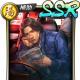 セガゲームス、『龍が如く ONLINE』で「ステップアップ極ガチャ」&イベント「大陸からの刺客」を開催 『龍が如く4』の「谷村正義」「伊達真」らが登場