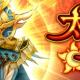X-LEGEND、『Ash Tale-風の大陸-』で「太陽神の祭祀」を新実装!! ショップに「ふわもこBOX」と「プリティBOX」登場