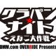 DMM GAMES、『クラッシュ・オブ・パンツァー』の累計登録者数が20万人を突破 6月25日に公式ニコニコ生放送を放送決定
