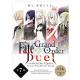 アニプレックス、「Fate/Grand Order Duel -collection figure-」シリーズ第7弾を発売 「アルトリア・ペンドラゴン〔オルタ〕」や「源頼光」らが登場!
