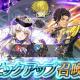 任天堂、『ファイアーエムブレム ヒーローズ』でピックアップ召喚イベント「凪スキル持ち」を開始 リシテア、クロード、パーシバルをピックアップ