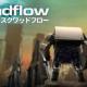 ハンビットソフト、新作『Squadflow』をリリース…ロボットSP5を操作して地球最後の生存者レアの救出を目指すシューティングRPG