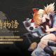 サンボーンジャパン、『ドールズフロントライン』で猫侍のスキンが貰えるビンゴイベント「下町猫侍物語」を26日より開催!