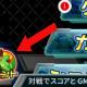 サイバーステップ、『ゲットアンプドモバイル』にて新イベント「レイドチャレンジ」を開催!