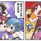 アニプレックス、『マギアレコード 魔法少女まどか☆マギカ外伝』公式WEBマンガ「マギア☆レポート」第42話を公開