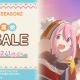 エディア、『MAPLUS キャラ de ナビ』でアニメ「ゆるキャン△ SEASON2」放送開始記念セールを実施