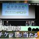 enish、『欅のキセキ』で新イベント「Episode of 4thカップリング」を明日より開催 イベント特典は「欅坂46 こちら有楽町星空放送局」の公開収録