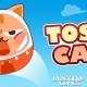 スタジオアールエフ、アクションゲームアプリ『TOSS CAT』を配信開始 カプセルをタップでお手玉してゴールへと導こう